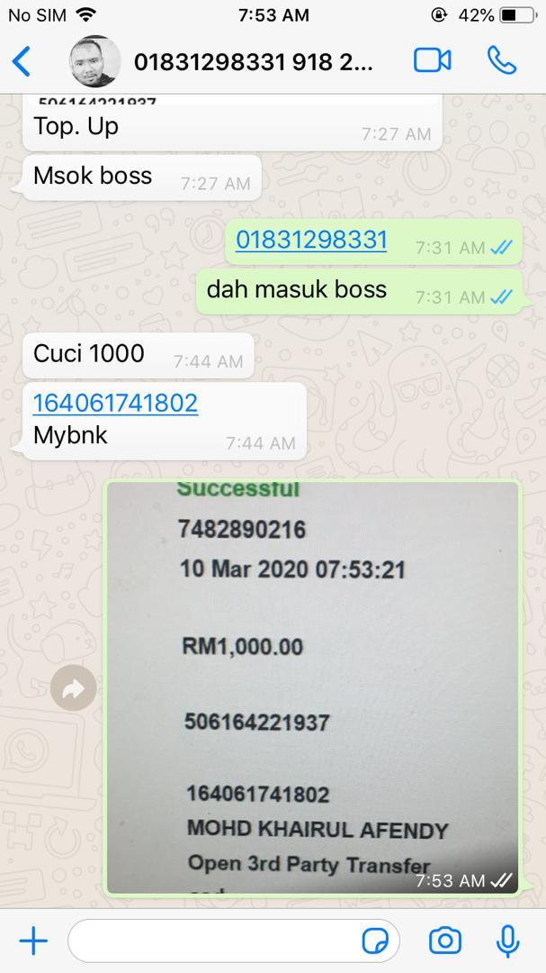 1754203675